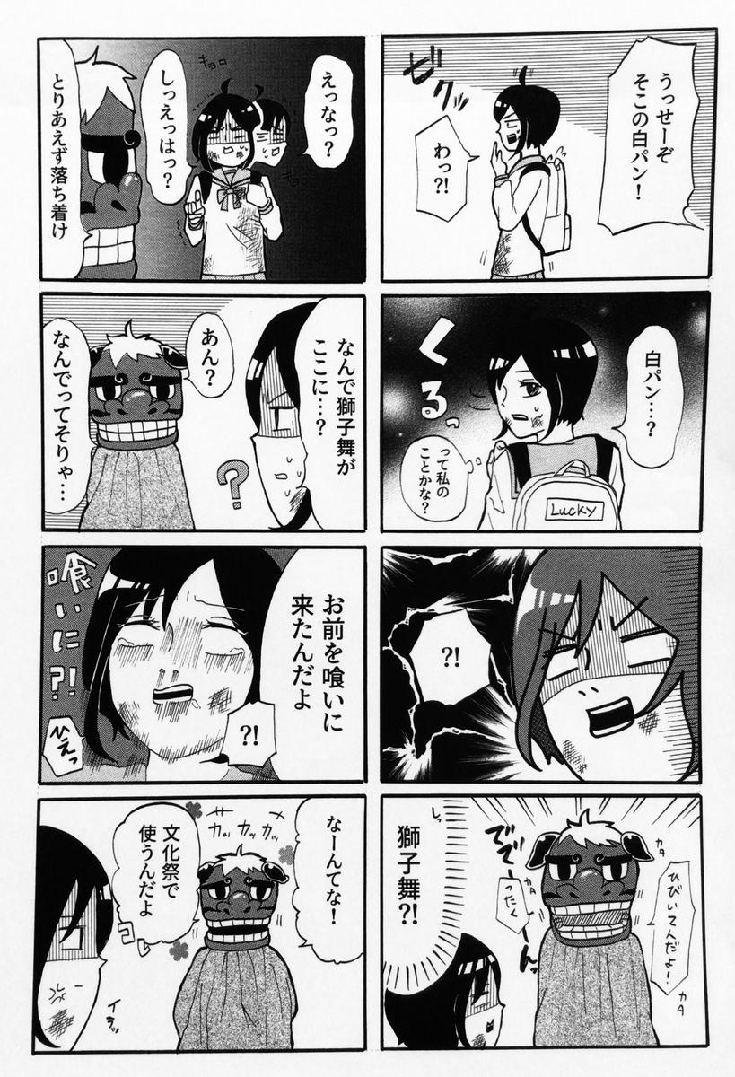 f:id:haruki8218:20210227174311j:plain