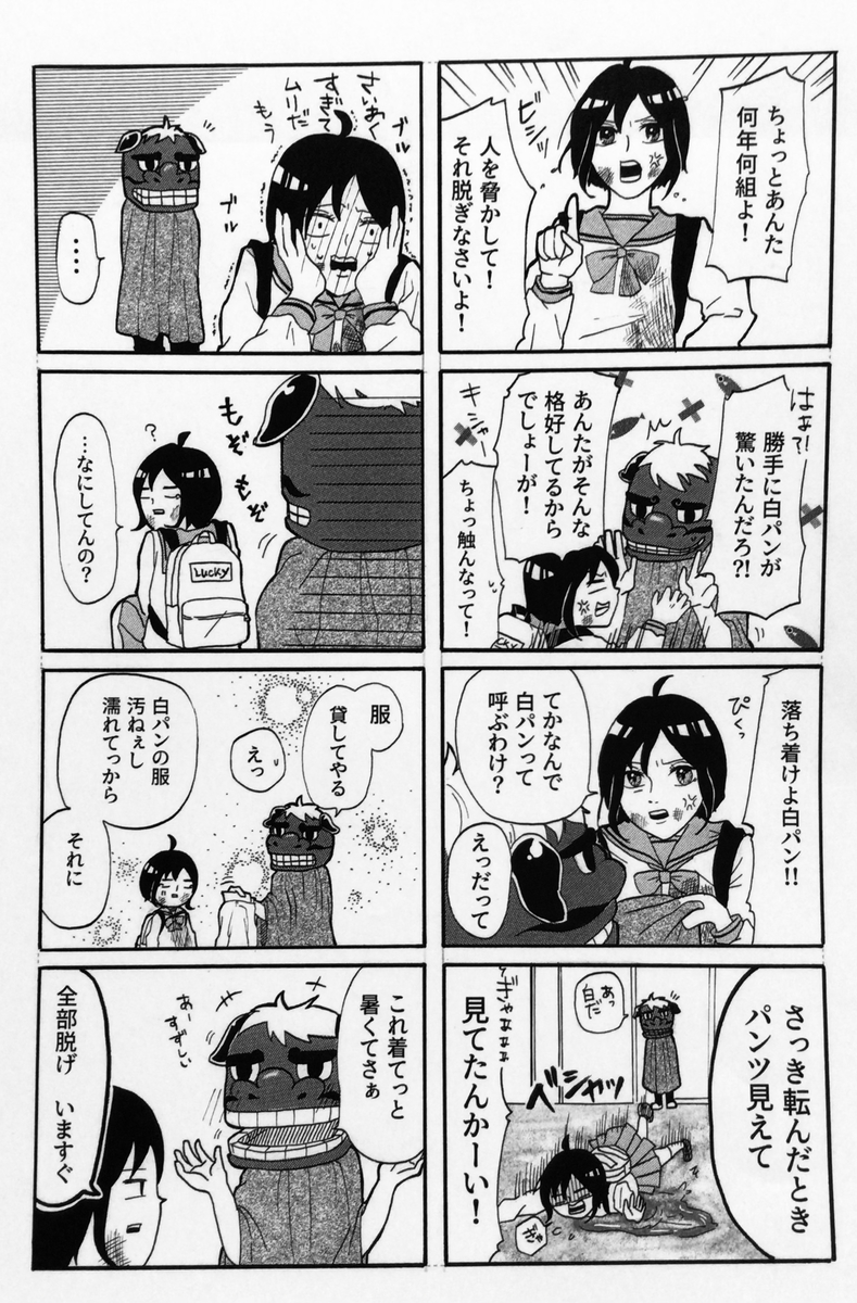 f:id:haruki8218:20210227174327j:plain