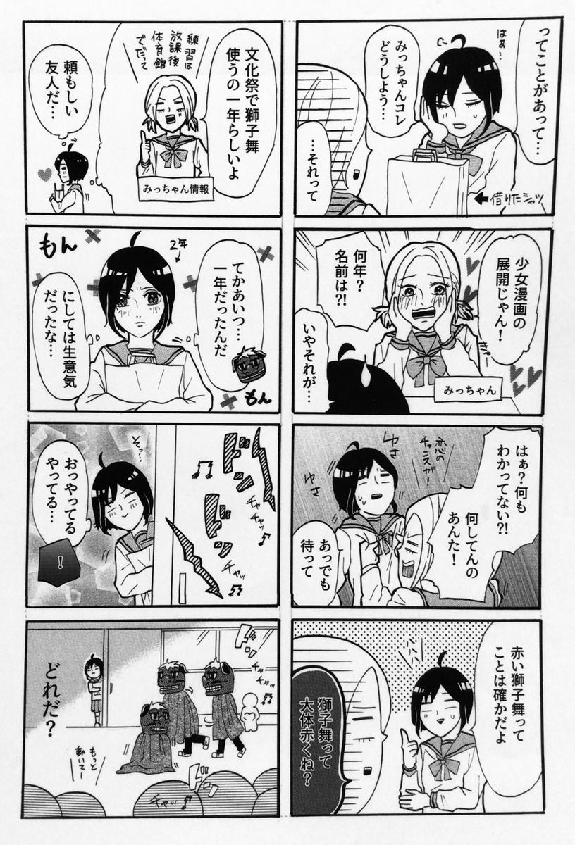 f:id:haruki8218:20210227174403j:plain