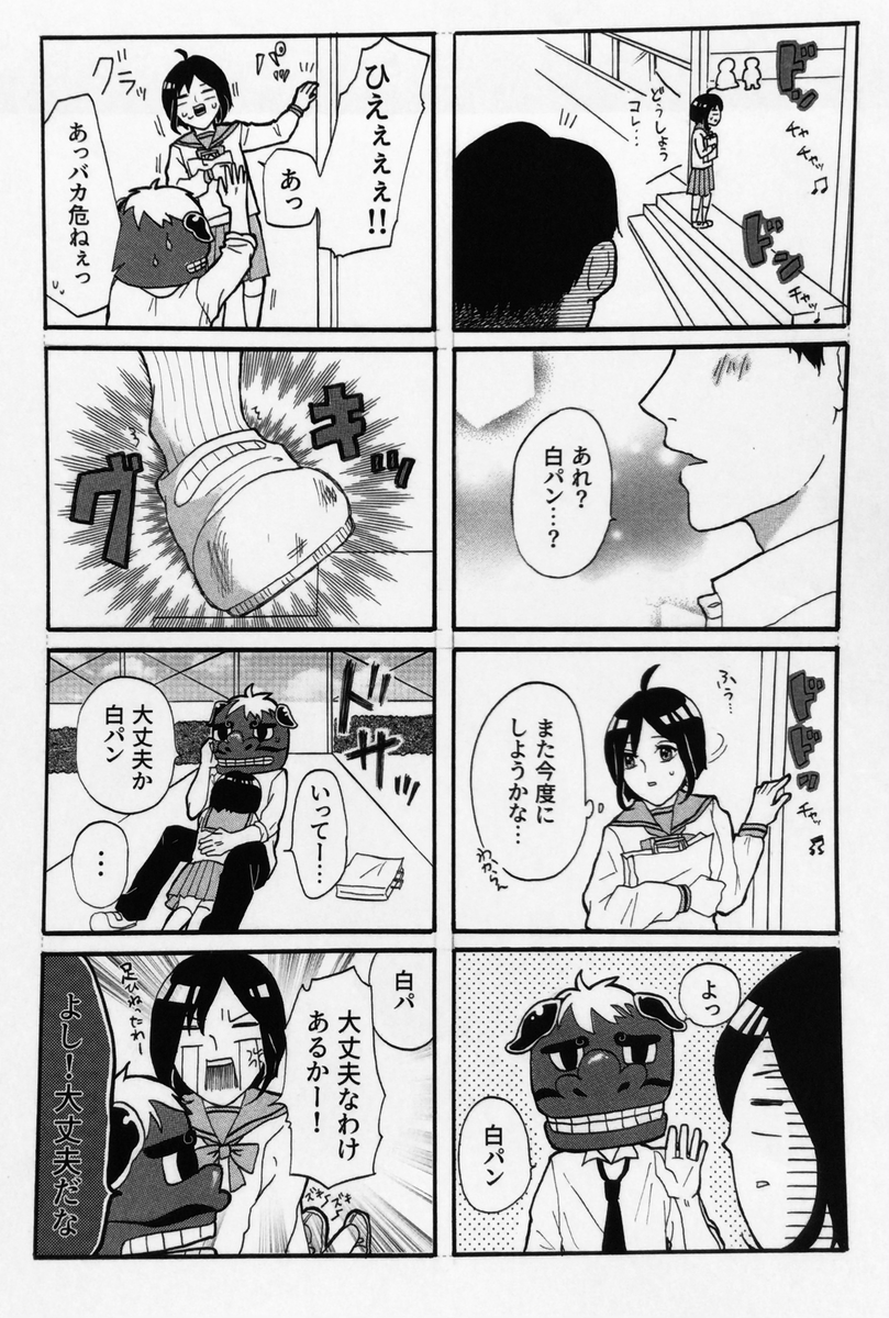 f:id:haruki8218:20210227174420j:plain