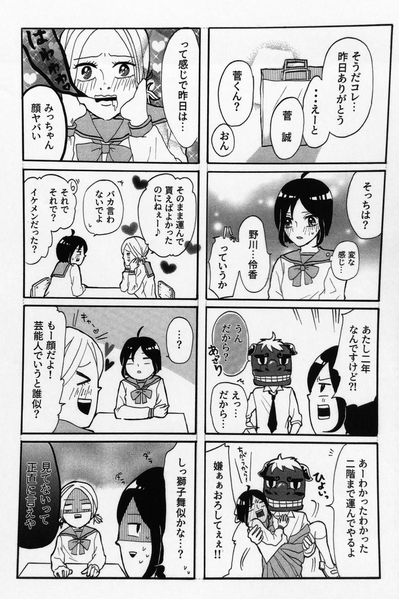 f:id:haruki8218:20210227174445j:plain