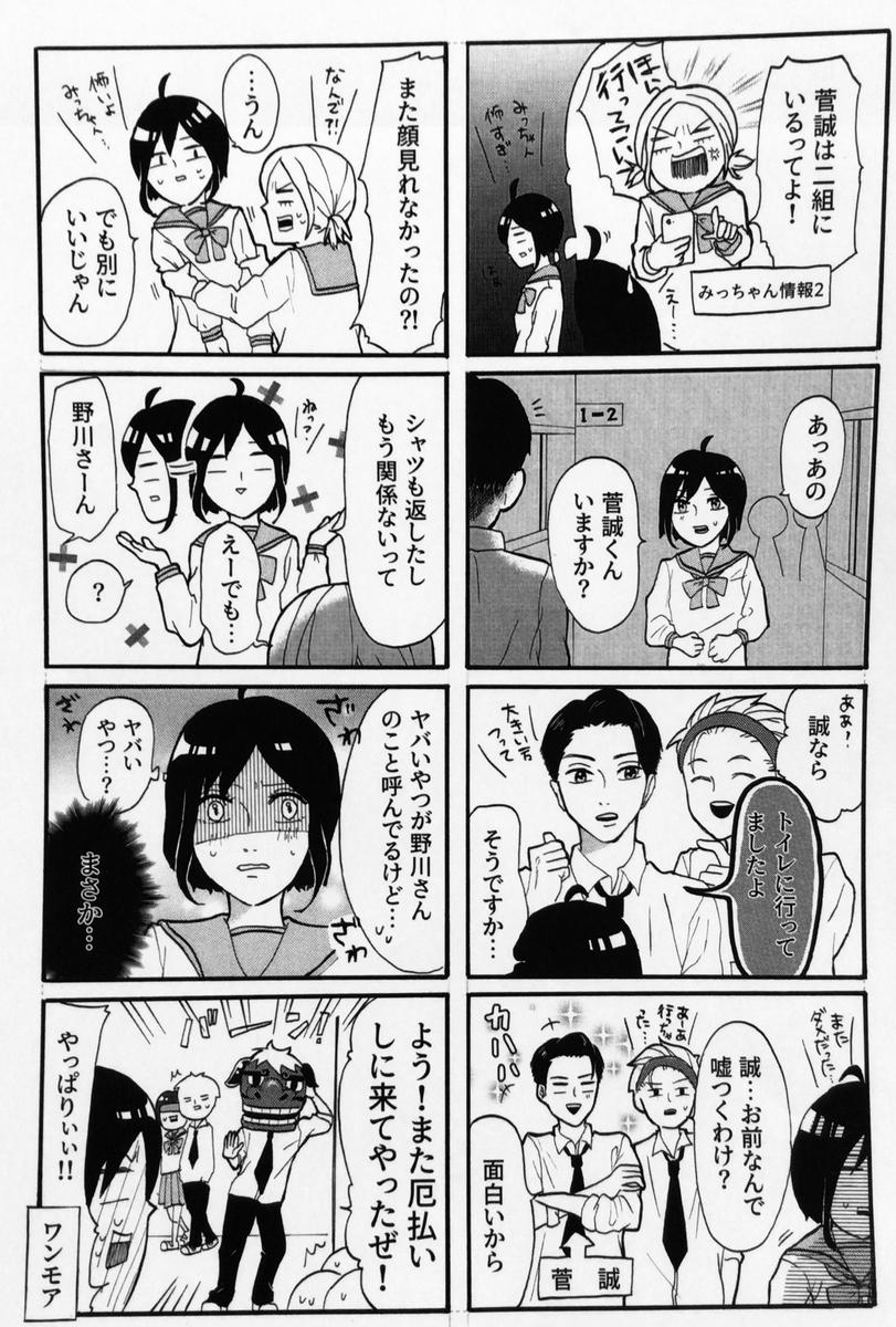 f:id:haruki8218:20210227174507j:plain
