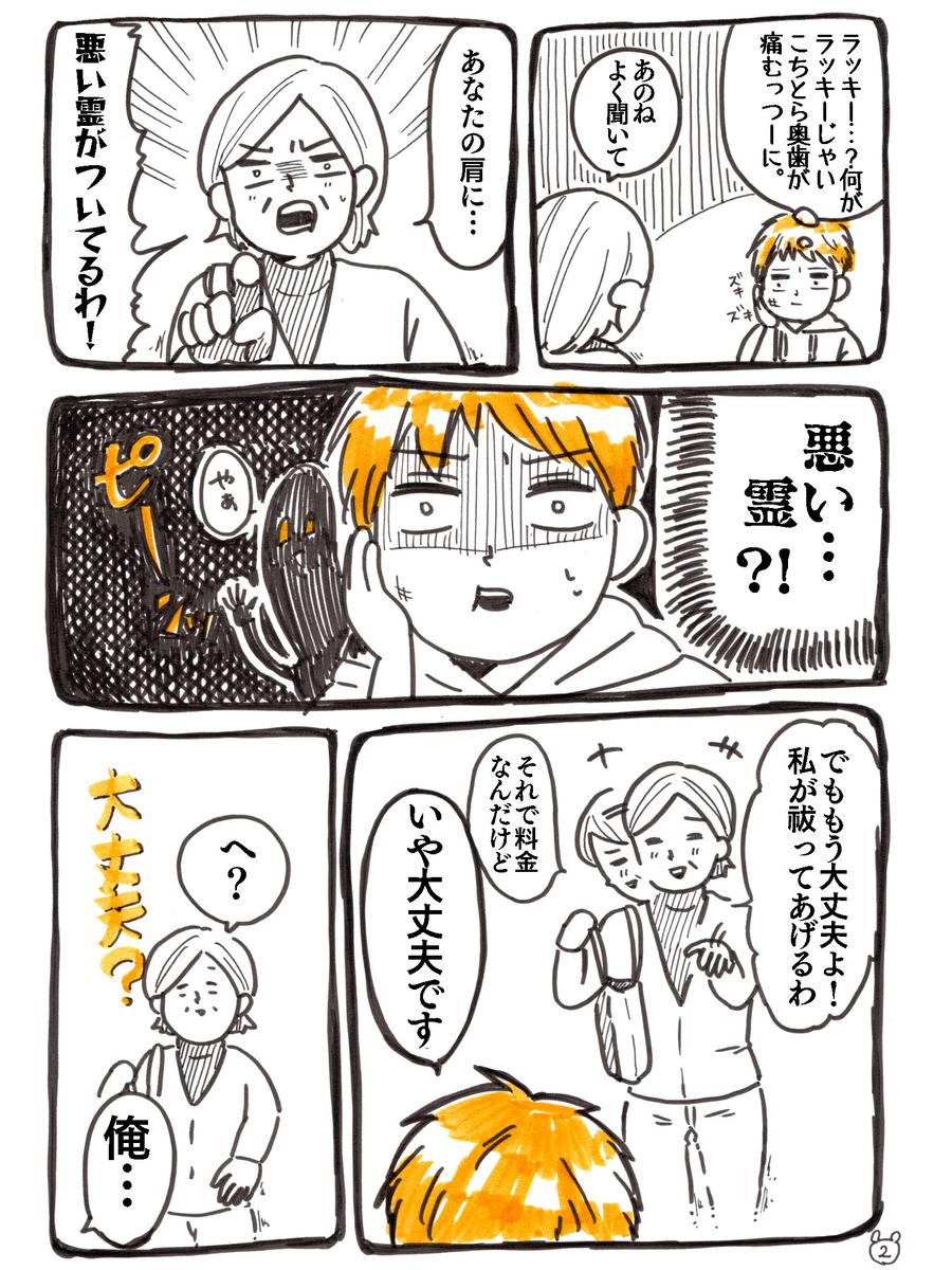 f:id:haruki8218:20210307173058j:plain