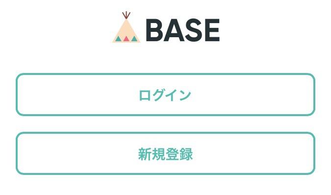 f:id:haruki8282:20200912005047j:plain
