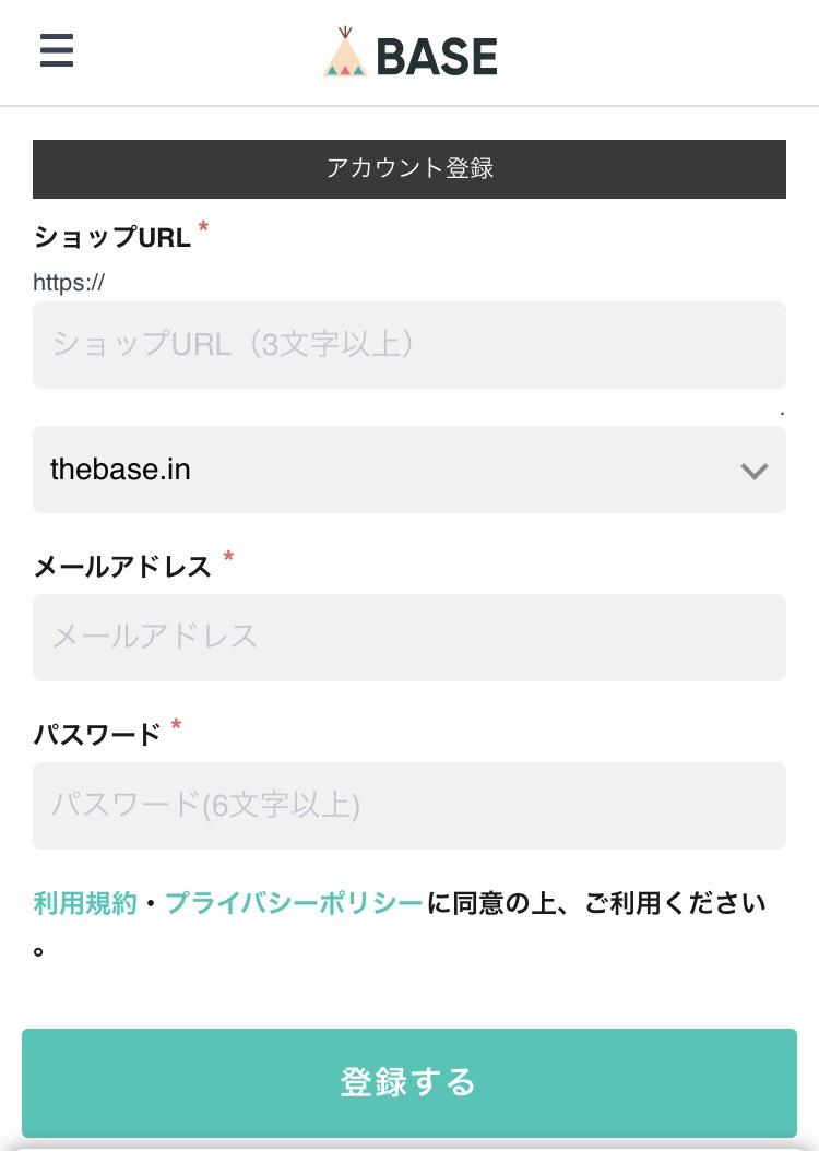 f:id:haruki8282:20200912005106j:plain