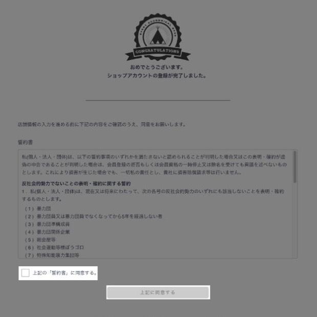 f:id:haruki8282:20200912005433j:plain