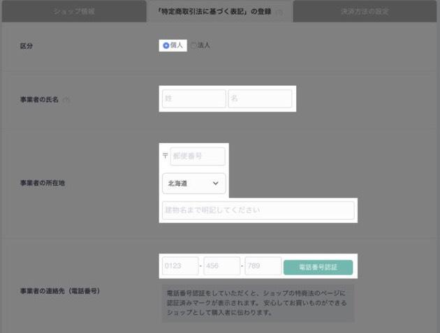 f:id:haruki8282:20200912005533j:plain