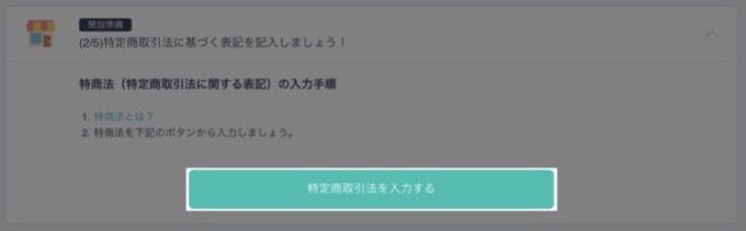 f:id:haruki8282:20200912005555j:plain