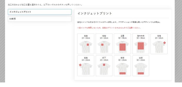 f:id:haruki8282:20200912160735j:plain