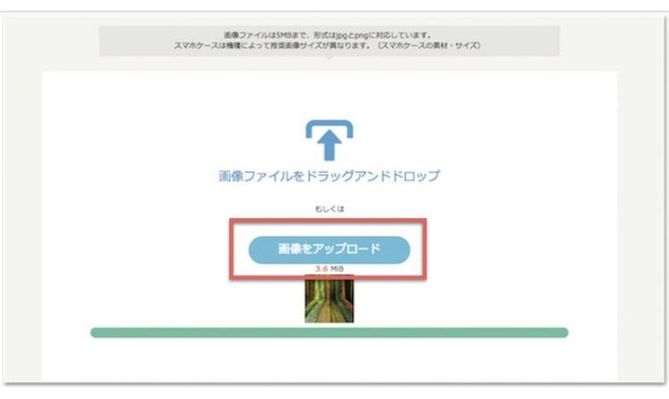 f:id:haruki8282:20200912161542j:plain