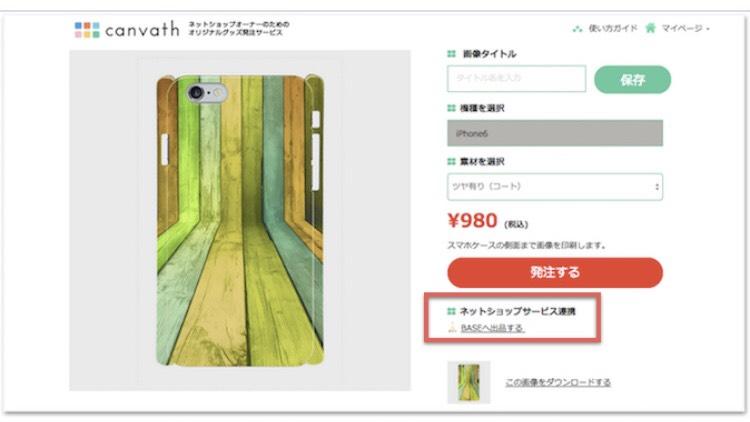 f:id:haruki8282:20200912161554j:plain