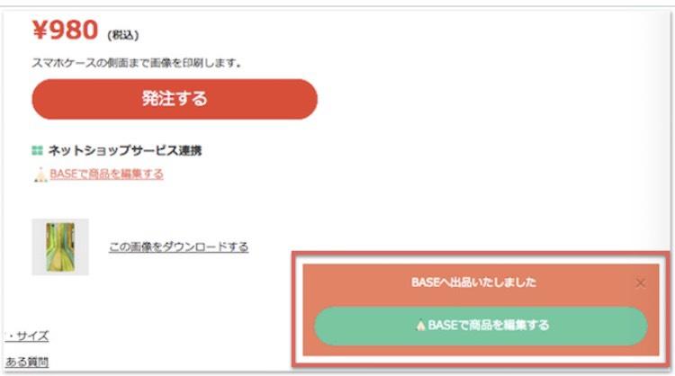f:id:haruki8282:20200912161603j:plain