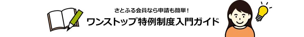 f:id:haruki8282:20200921154644j:plain