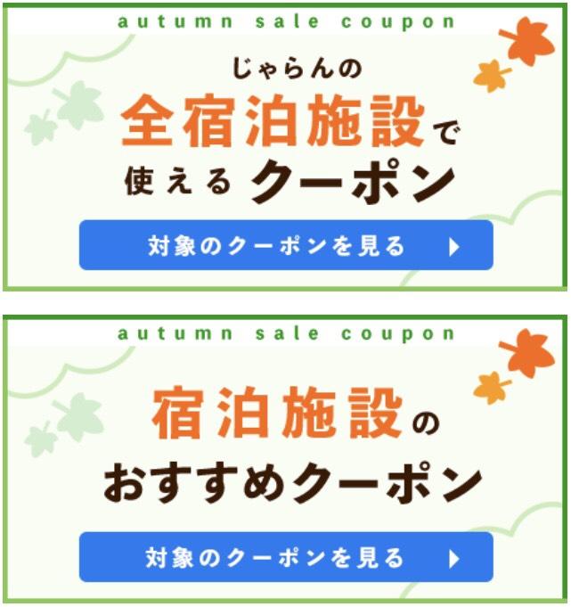 f:id:haruki8282:20200930200255j:plain