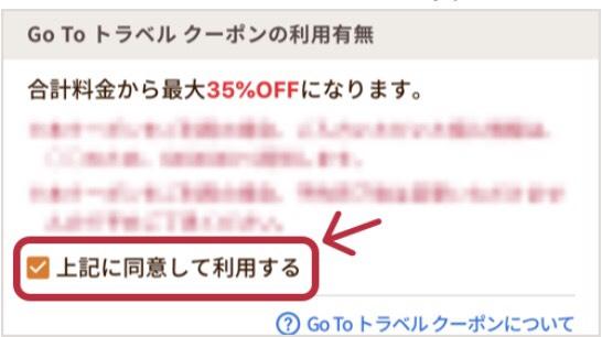 f:id:haruki8282:20200930200415j:plain