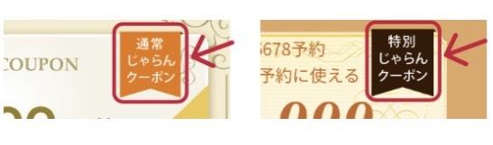 f:id:haruki8282:20200930200447j:plain