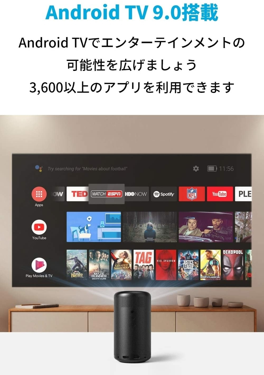 f:id:haruki8282:20201210131315j:plain