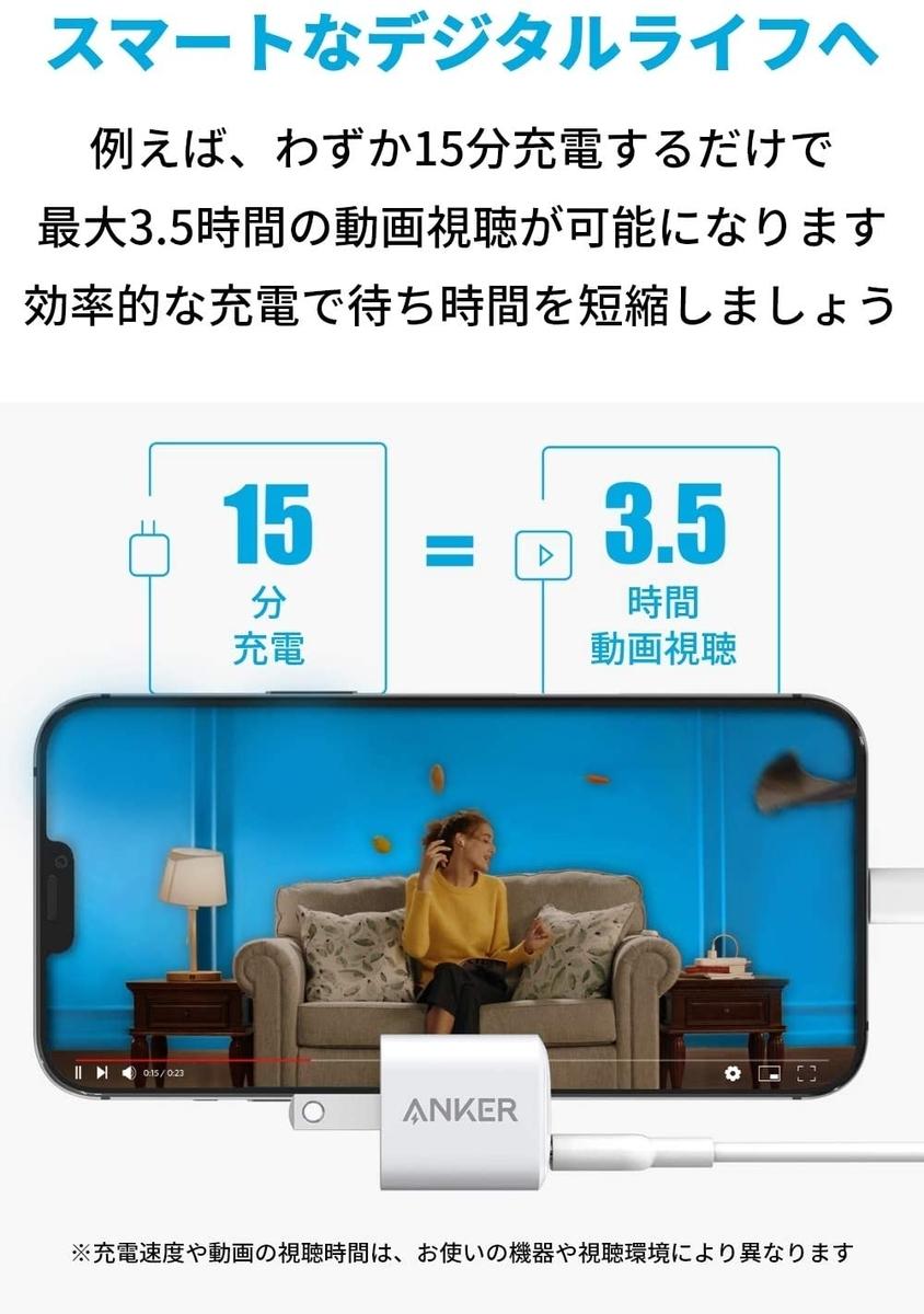 f:id:haruki8282:20201217201459j:plain