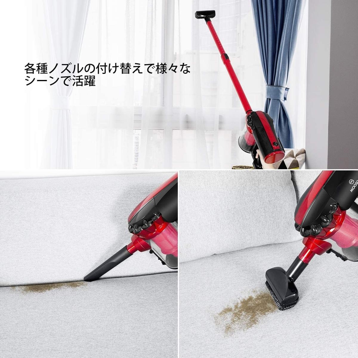 f:id:haruki8282:20201217210154j:plain