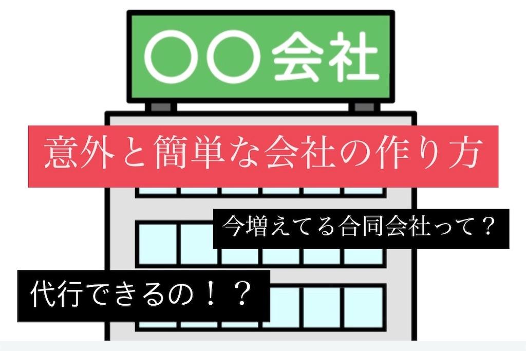 f:id:haruki8282:20201228002435j:image