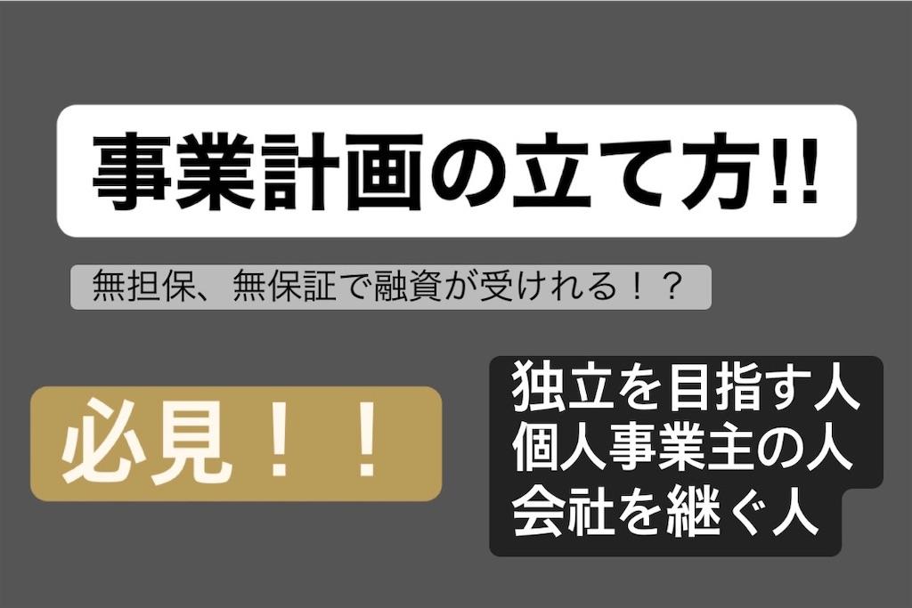 f:id:haruki8282:20201228191024j:image