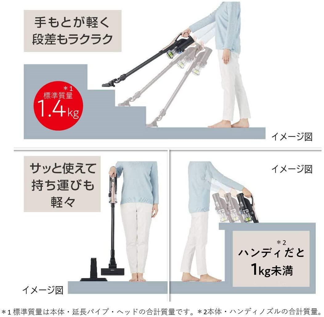f:id:haruki8282:20210103230619j:plain