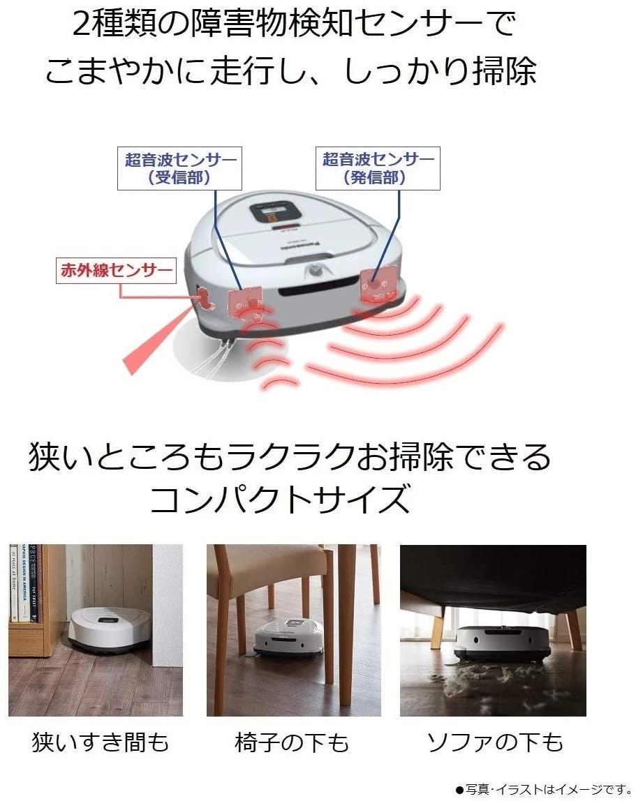 f:id:haruki8282:20210104131219j:plain