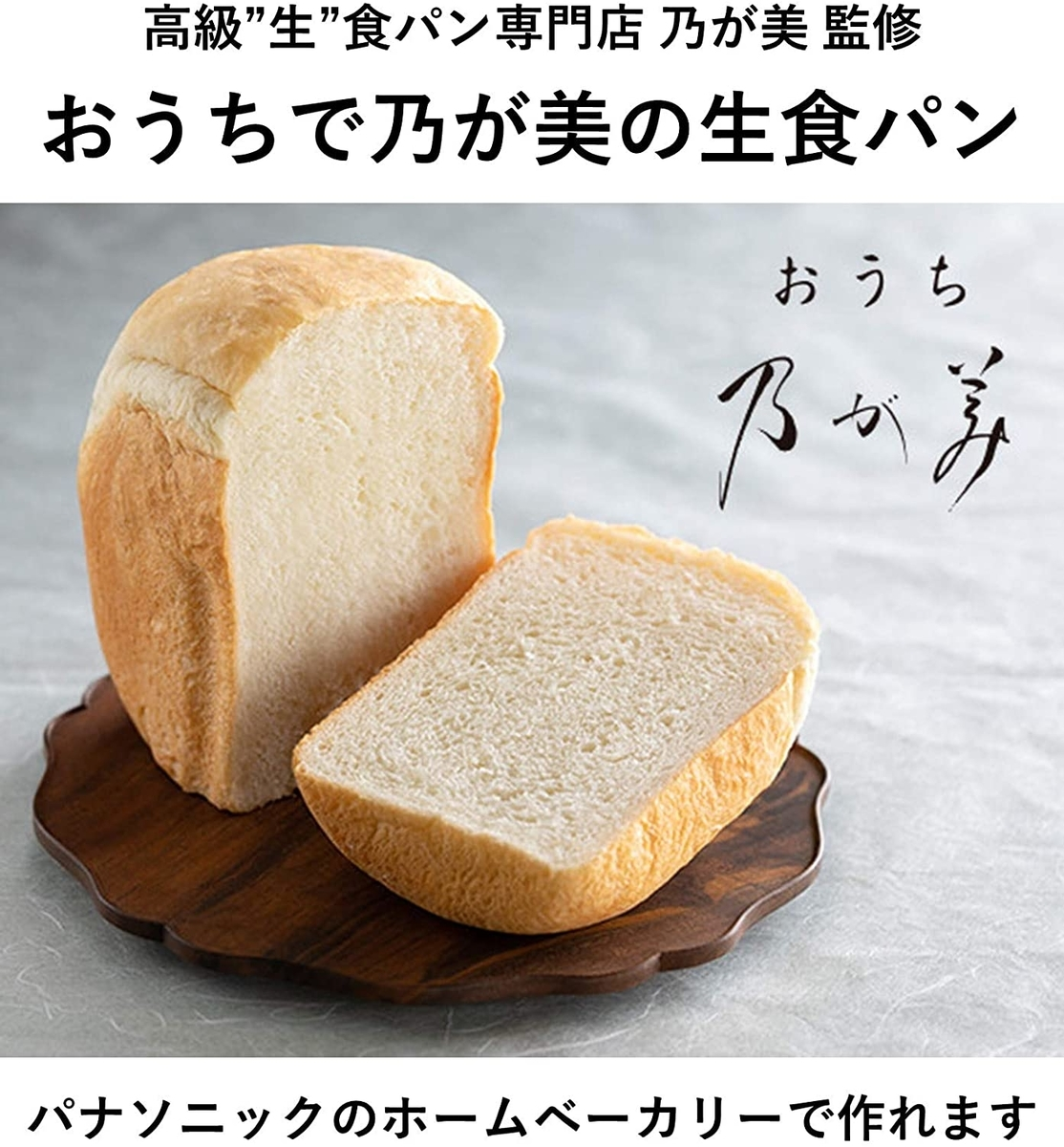 f:id:haruki8282:20210105130336j:plain