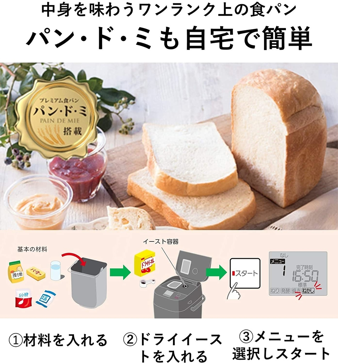 f:id:haruki8282:20210105130348j:plain