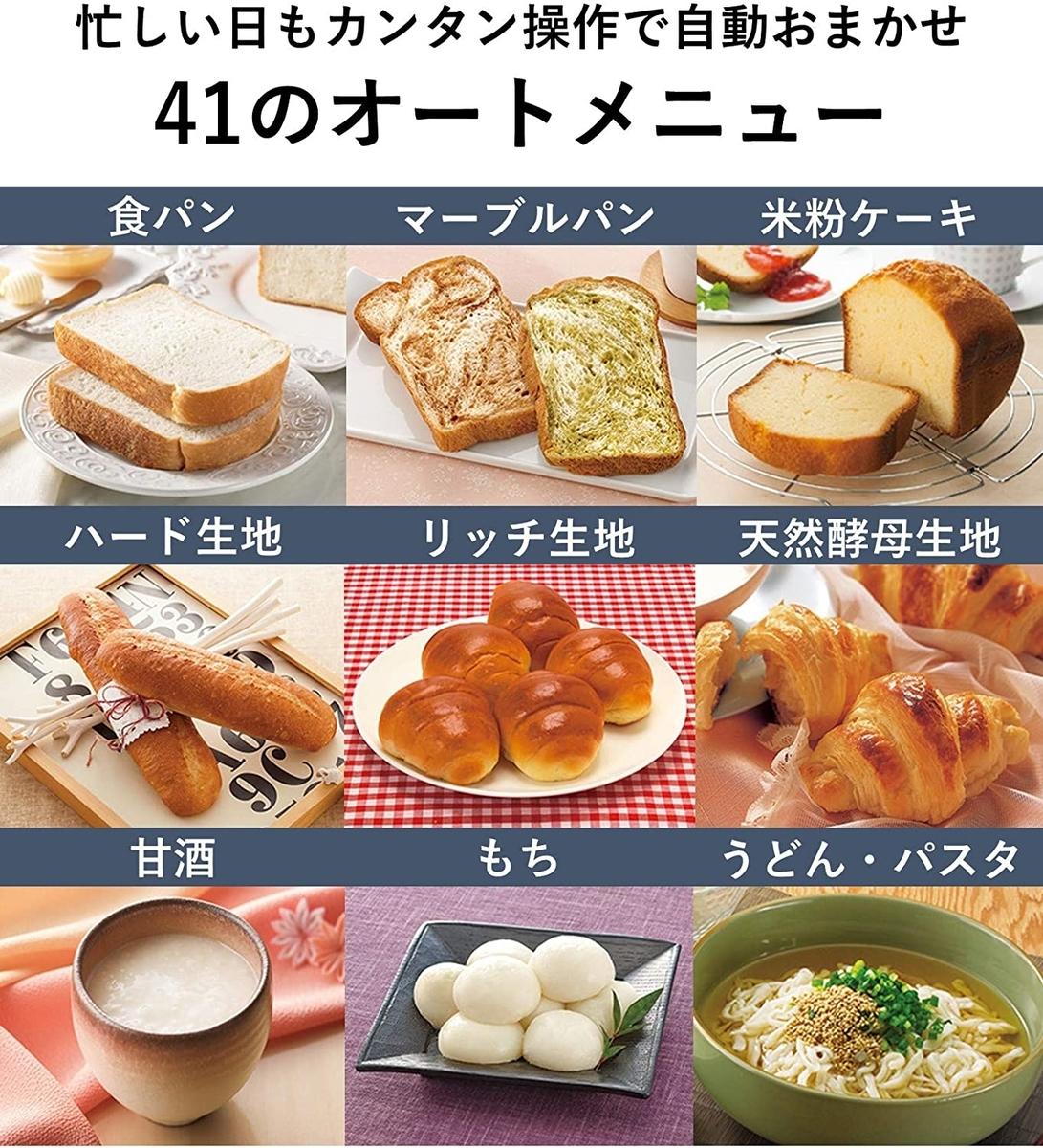 f:id:haruki8282:20210105130407j:plain