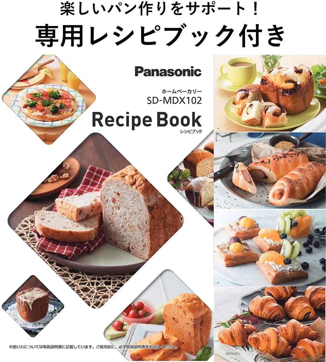 f:id:haruki8282:20210105130419j:plain