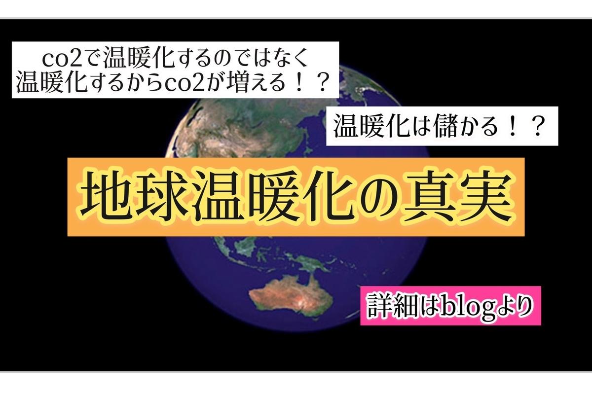 f:id:haruki8282:20210214221510j:plain