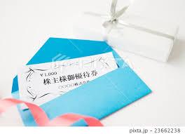 f:id:haruki8282:20210219125216j:plain