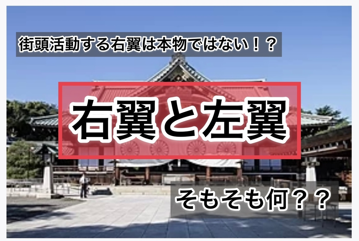 f:id:haruki8282:20210221134227j:plain