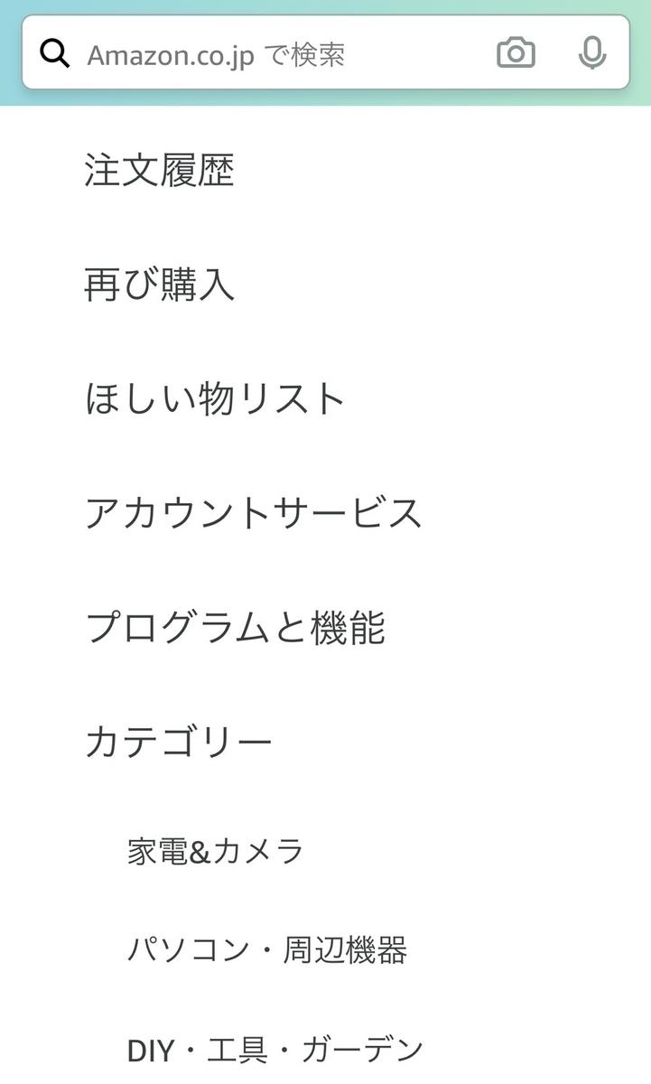 f:id:haruki8282:20210225123532j:plain