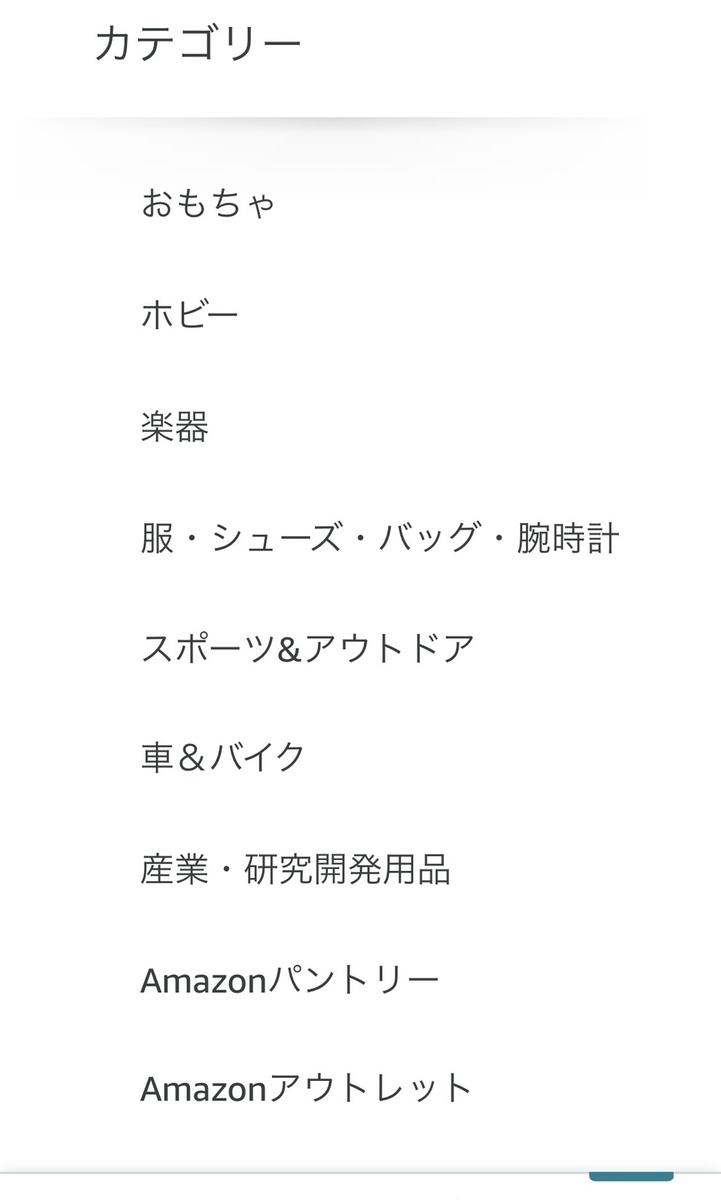 f:id:haruki8282:20210225123754j:plain