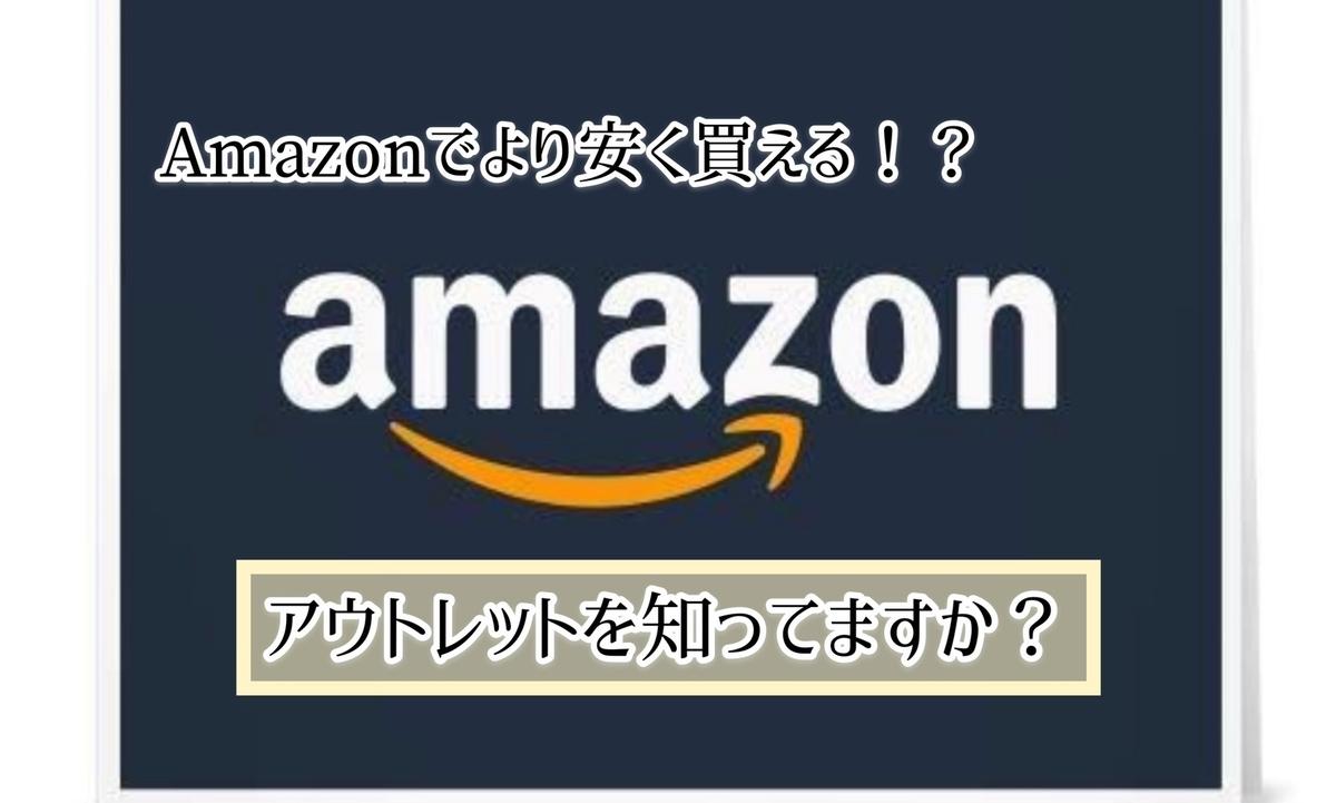 f:id:haruki8282:20210225205841j:plain