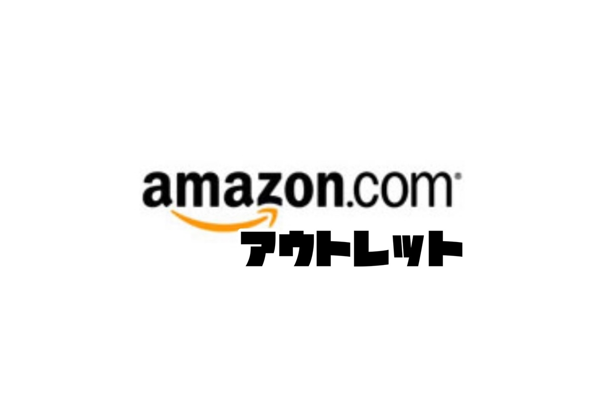 f:id:haruki8282:20210225205856j:plain