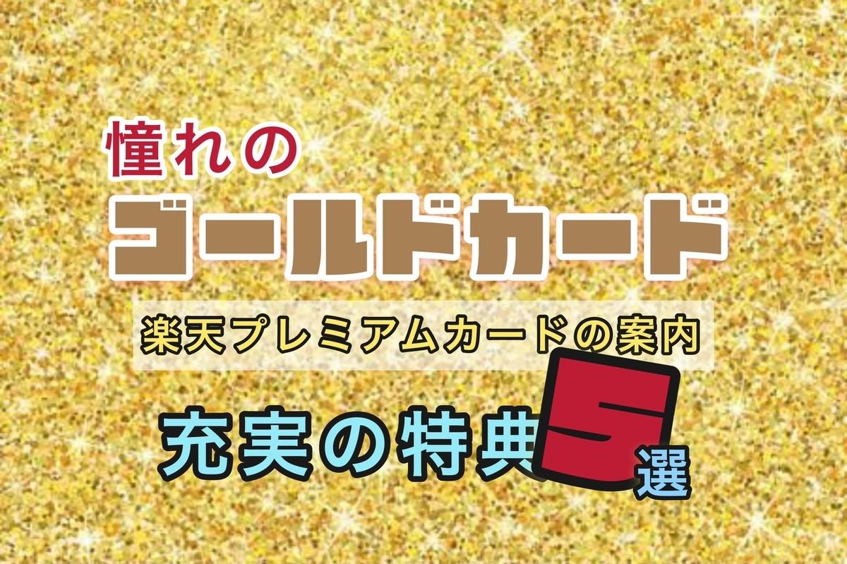 f:id:haruki8282:20210320151623j:plain