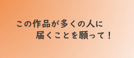 f:id:harukiN:20200114235624p:plain