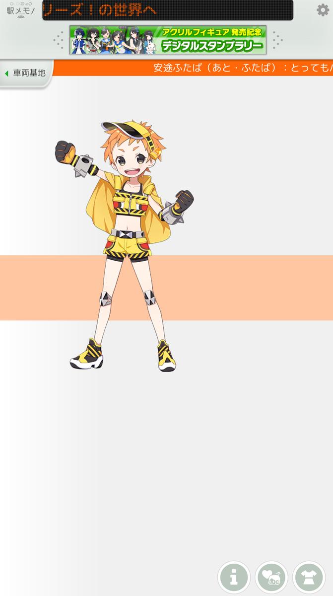 f:id:haruki_eki:20200706232439p:plain
