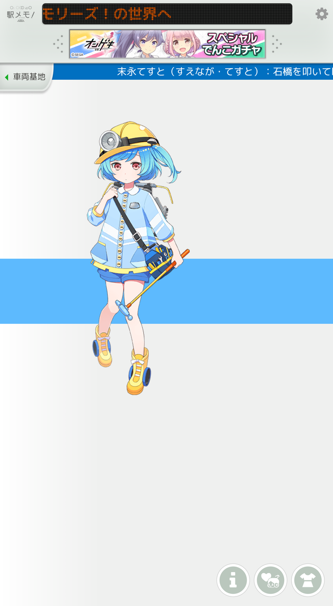 f:id:haruki_eki:20200706232500p:plain