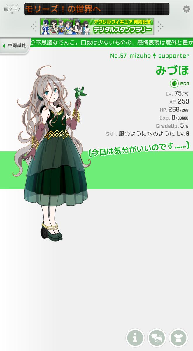 f:id:haruki_eki:20200706232534p:plain