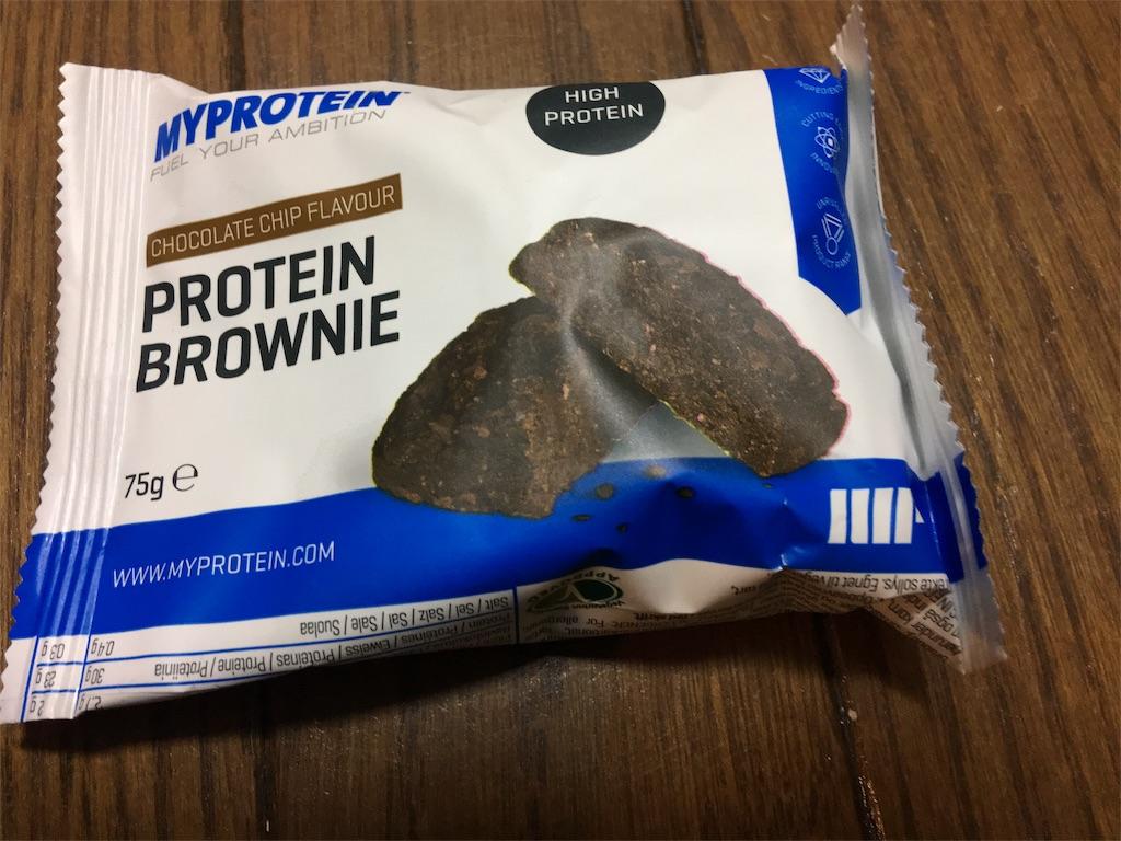 Myprotein プロテイン・ブラウニー
