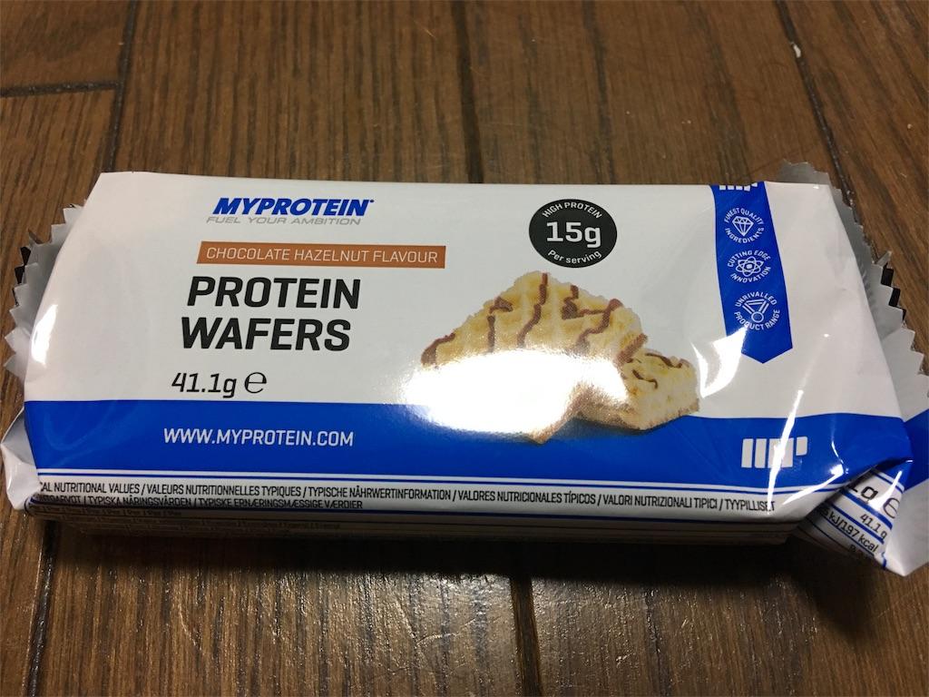 Myprotein プロテイン・ウェハース