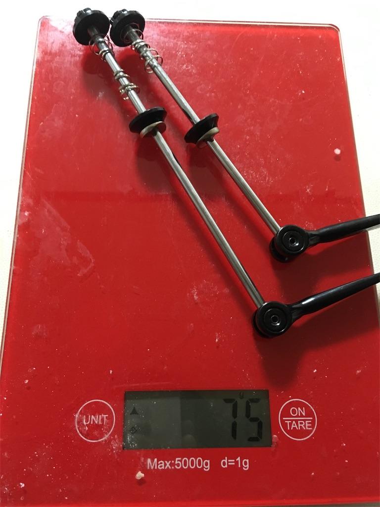 Primeホイール付属クイックの実測重量