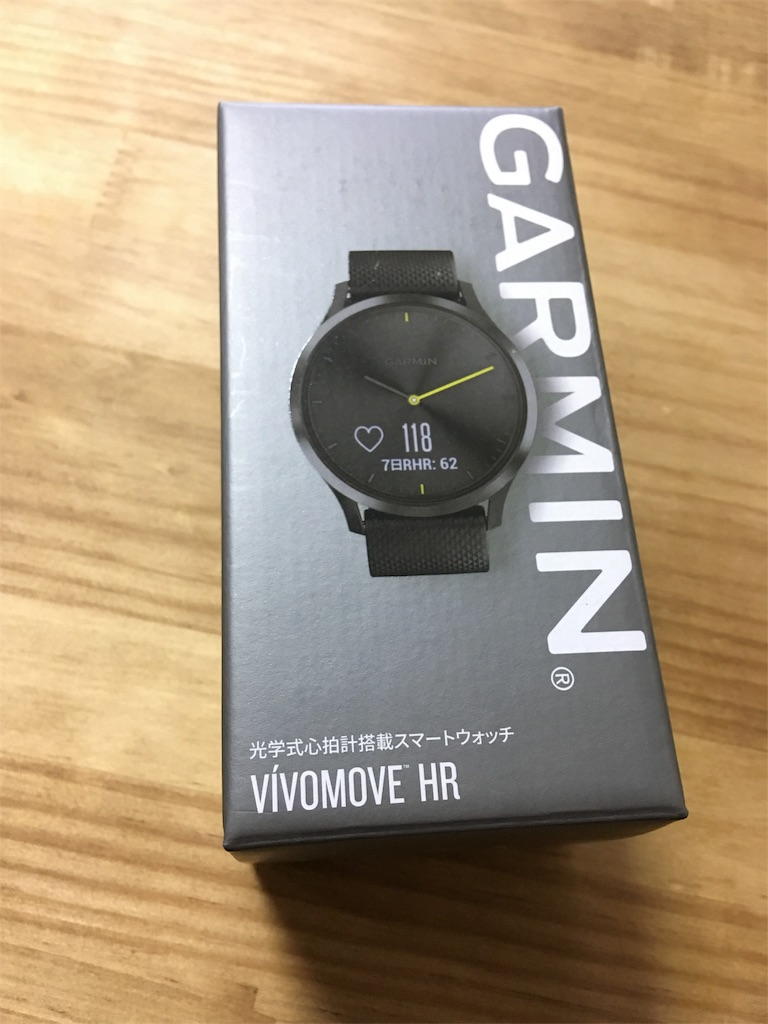 garmin vivomove hr パッケージ
