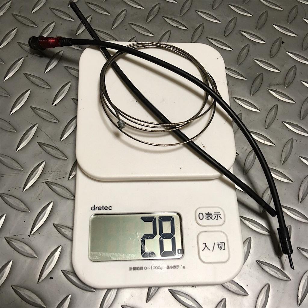 フロント変速用のワイヤー重量