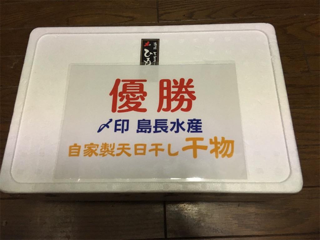 f:id:haruki_mattari:20180603215802j:image