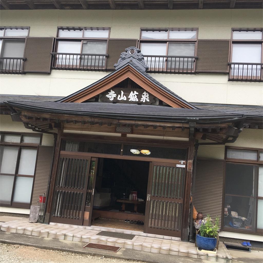 f:id:haruki_mattari:20180723070119j:image